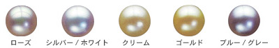 nanyo-color