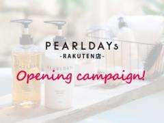 「PEARLDAYs(パールデイズ)」楽天店をオープンしました。