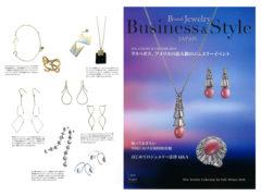《 真珠の卸屋さん 》「ブランドジュエリー ビジネス&スタイル 2019 AUGUST」に掲載されました